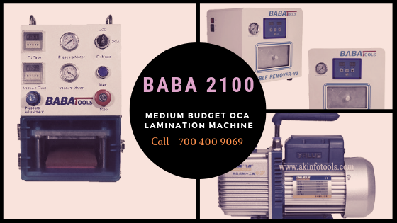 baba-tools-2100-price