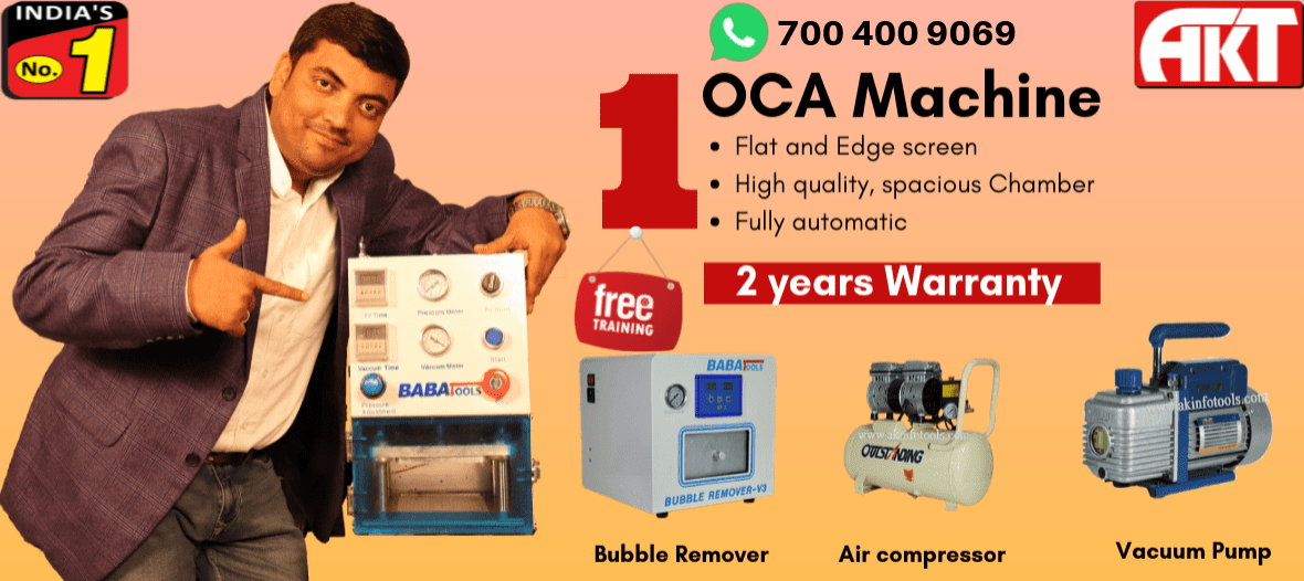 oca-machine-OCA-lamination-machine-Bishnupur-Chandel-Churachandpur-Imphal-East-Imphal-West-Senapati-Tamenglong-Thoubal-Ukhrul