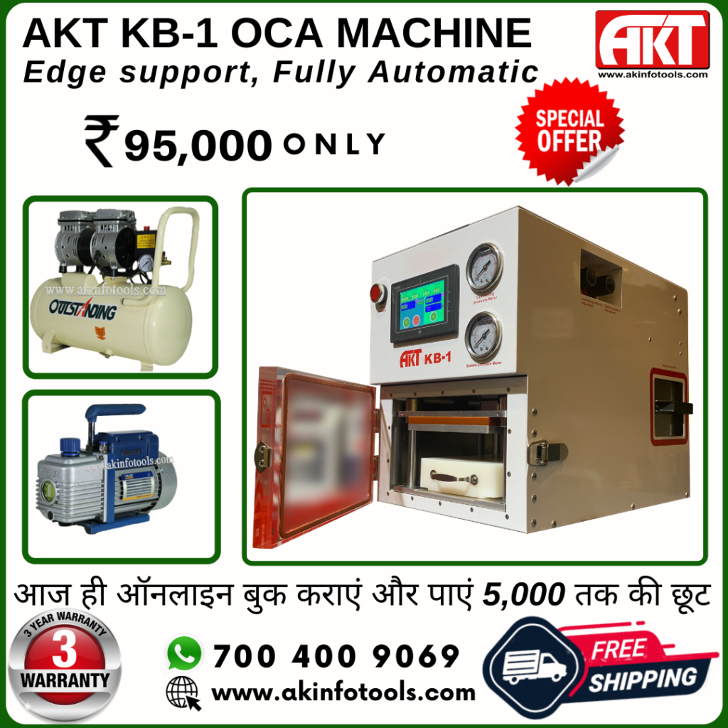 oca-lamination-machine-Gaffar-market-karolbagh